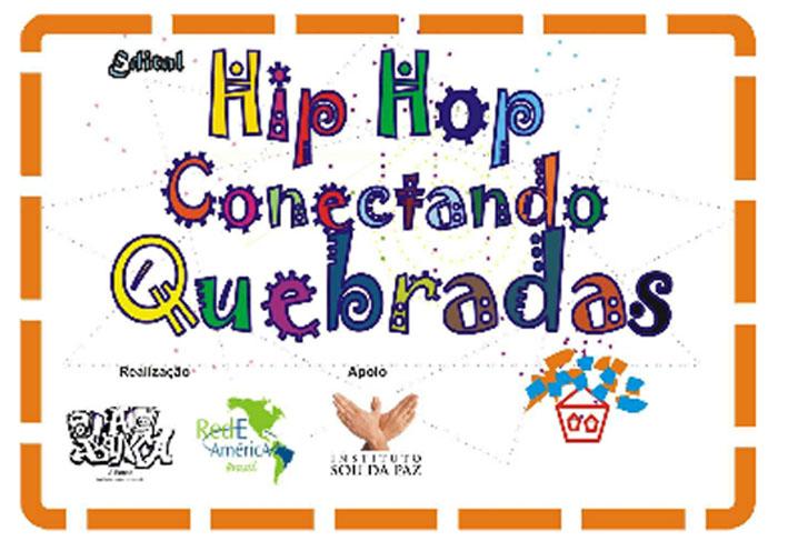 hip hop - divulgação